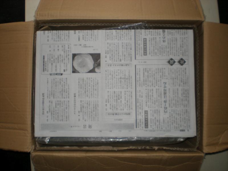 Top layer - a Japanese language newspaper
